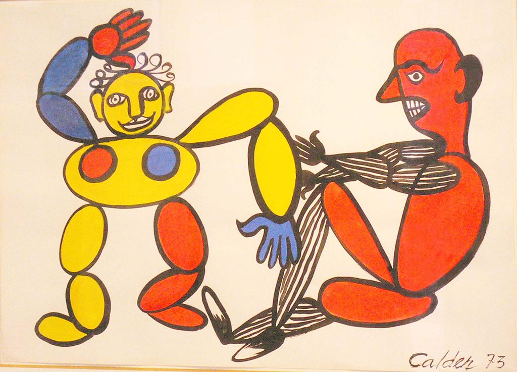 Le couple, 1973